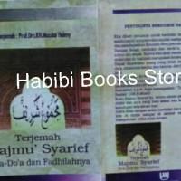 Majmu Syarif Kumpulan Yasin dan Doa Doa Masdar Helmi HC Sedang