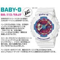 Jam Tangan Wanita Merk Casio Baby-G Ori Bm Type : BA110 Baterai