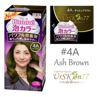 Jual Blaune Bubble Hair Color #4A Ash Brown Murah