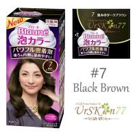 Jual Blaune Bubble Hair Color #7 Black Brown Murah