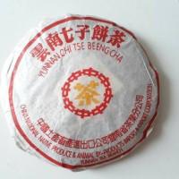 Jual Teh Yunnan Pu er Cha 357gram / Yunnan Pu Erh / Chinese Tea Murah