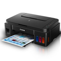Printer - Canon - PIXMA G3000 Wireless All-In-One