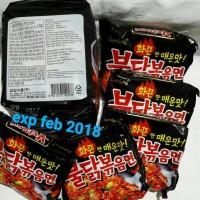 Jual Mie Samyang ramen rasa Hot spicy chicken Murah