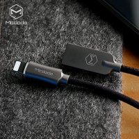 Jual McDodo Auto Disconnect Lightning Data Cable 1.2 M [CA-390] - Grey Murah