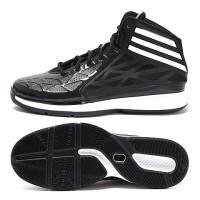 Sepatu Basket ADIDAS CRAZY FAST 2 Original Asli Murah G99381