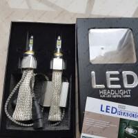 Lampu LED Mobil Putih 60W H7 H11 HB3 HIR 2 / 9012 CREE XHP70 XHP 70