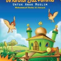 harga Vcd Murottal Juz Amma Anak -muhammad Thoha Al Junayd- Tokopedia.com