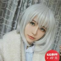 Wig Lolita White JT Bob Gyaru RULER Import Taobao Cosplay Cewek HQ