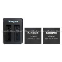 Jual KingMa Paket Complete Battery Charger Set for Xiaomi Yi 4K Version 2 Murah