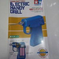 Electric Handy Drill, Bor Genggam Merk Tamiya New!!