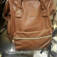 NeeShopImport - ANELLO BACKPACK PU LEATHER LARGE AT-B1211