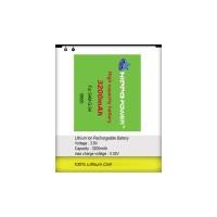 Hippo Baterai Samsung S4 (i9500) 3200 mAh
