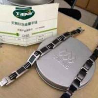 gelang kesehatan pria tiens ti energy bracelet elegant black