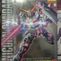 MG Unicorn Gundam Titanium Finish Twin Frame Edition