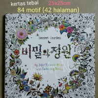 Jual ATK98DB-502076 (25x25cm)Buku Mewarnai Doodle Art Books Coloring Secret Murah