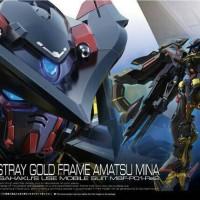 Bandai Original RG 1/144 Gundam Astray Gold Frame Amatsu mina