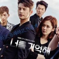 Drama Korea Remember You Hello Monster Subtittle Iindonesia