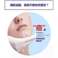Kecantikan Makeup Bioaqua Serum Wajah Anti Acne 30ml - Blue