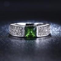 Cincin Berlian Silver Lapis Emas Putih Batu Emerald Hijau - BR085