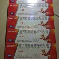 Jual Salep 999 Pi Yan Ping ORIGINAL / piyanping salep obat gatal jamur KL Murah