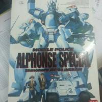 Bandai 1/60 Alphonse Special - Patlabor