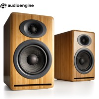 Audioengine P4 Premium Passive Speakers Bamboo