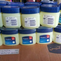 Jual Vaseline Pure Petroleum Jelly 60 ml - Made In Arab (100% Original) Murah
