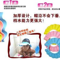 Jual Topi Mandi / Keramas Bayi dan Anak Murah