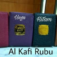 Jual Al Quran Al Kaafi Rubu (Ukuran Kecil) Penerbit Diponegoro Murah