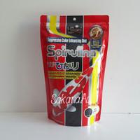 Makanan / Pakan Ikan Koi Hikari Spirulina 500g / 500gr / 500 gram