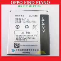 Battery Baterai Oppo R8113 (find Piano) Blp519 Ori 99% (903832)