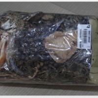 Harga jamu godog tradisional herbal alami untuk livermaagginj   Pembandingharga.com