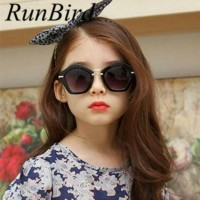 kacamata anak korea artis Segilima kc 124 black