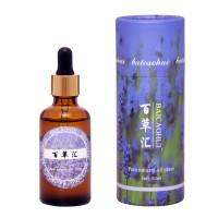 Parfum Mobil Refill Lavender 50 ML