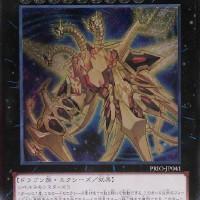 Neo Galaxy-Eyes Tachyon Dragon - PRIO-JP041 - Ultimate Rare