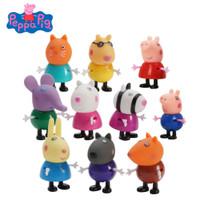 Jual Figure Peppa Pig Friends Set 10 Char / Mainan Anak / Hiasan Kue Murah