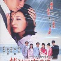 Dvd kabut cinta / romance in the rain