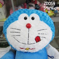Jual Bantal Doraemon - ZDO54 Murah