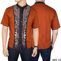 Baju Koko Lengan Pendek Anak Muda Katun Coklat KKS 10