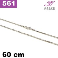 Kalung rantai italy emas putih perhiasan imitasi 18k Yaxiya 561