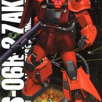 MG 1/100 MS-06R-2 Zaku II (Johnny Ridden Custom)