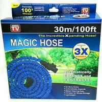 Magic Hose/Selang Air Ajaib 30M