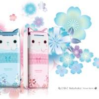 Jual Probox Nekohako Kimono MyPower Powerbank - Pink [5200 mAh] Murah