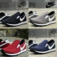 Harga Nike Azr Vegasus Katalog.or.id