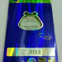 batre baterai battery Hippo Samsung galaxy Ace 1 GT s5830 1600mah