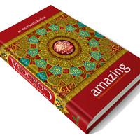 New Al-Quran Cordoba Amazing