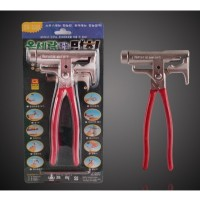 Multifunctional Universal Hammer / Palu Serbaguna