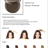 Innisfree - Real Hair Make Up Jelly Concealer