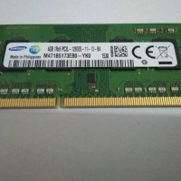 RAM (Memory) SODIMM Samsung DDR3 4GB PCfor Laptop/Notebook