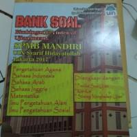 Soal-soal tes SPMB Mandiri UIN Jakarta 2017 -Buku-